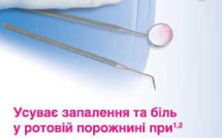 Стоматит, гингивит, пародонтит; Что посоветовать